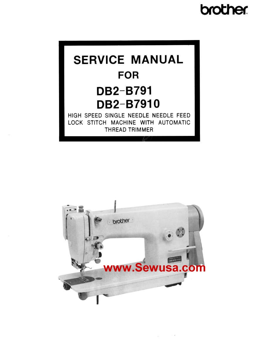 machinery repair manuals